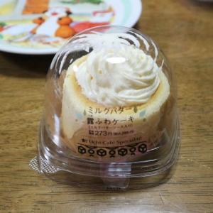 【ロ-ソン】Uchi Café Spécialité ミルクバター露ふわケーキ(ミルクバターソース入り)