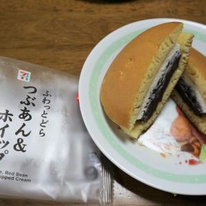 【セブンイレブン】 ふわっとどら つぶあん&ホイップ 北海道十勝産小豆使用、最高どら焼きでしょうを贈呈したい。