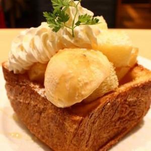 京都祇園・高級デニッシュ食パン「MIYABI」のデニッシュパン