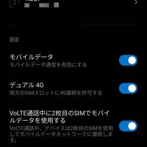 Xiaomi Redmi Note 8 pro でUQモバイルが使えました