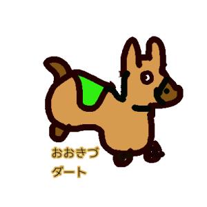 20.9/20(日)中山・中京【穴目の極み】
