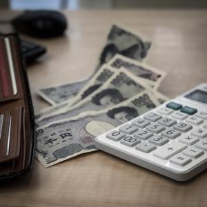 元公務員が教えるバレない副業 株式投資の始め方