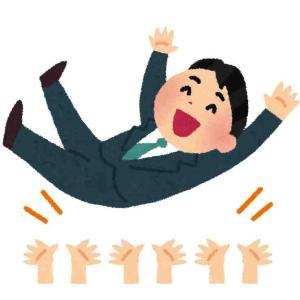 元採用担当が教える公務員になるための効果的な方法