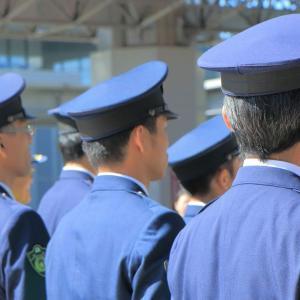 元公務員が教える 警察官採用の実態