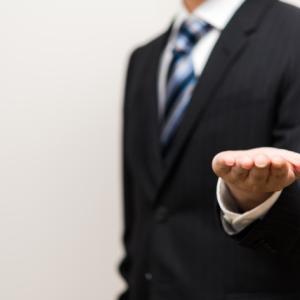 元公務員が教える 公務員になるならこの3つの職種がおすすめ!