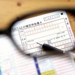 元税務担当がこっそり教える 確定申告が間に合わない時のマル秘対処法