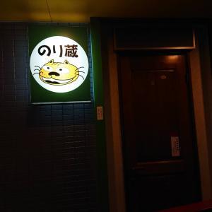 同級生と新年会 in上田市