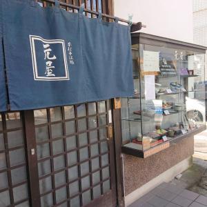 初詣は善光寺~長野市