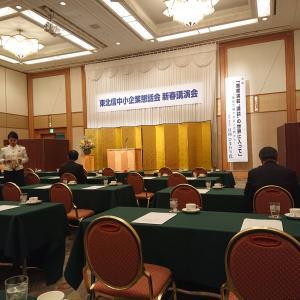 新春講演会からの居酒屋「田吾作」~上田市