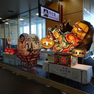 宿泊ホテル「グランメール山海荘」~青森鰺ヶ沢町