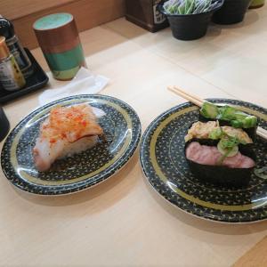 回転寿司「はま寿司」
