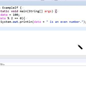 006-Javaの基本-if【新人エンジニアが最初に覚えたい100のJava文法】