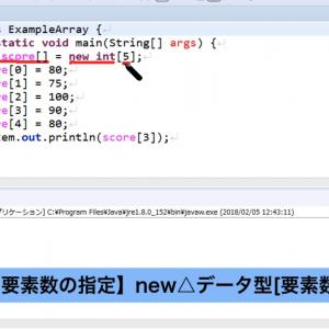 012-Javaの基本-配列の定義と要素への代入【新人エンジニアが最初に覚えたい100のJava文法】