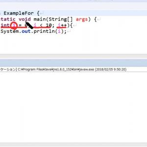 009-Javaの基本-for【新人エンジニアが最初に覚えたい100のJava文法】