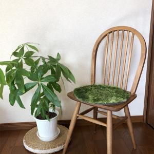 自分へのごほうびに椅子を買いました