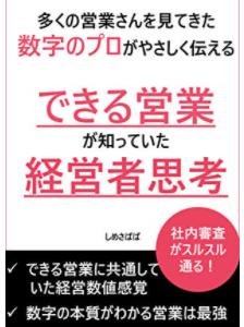 明日まで限定 Kindle本無料プレゼント