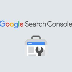 Googleコンソールを簡単に設定する方法