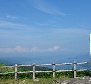 2017年7月30日「道の駅ぐるっとパノラマ美幌峠」新しい標柱がありました。
