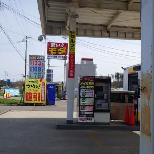 「モダ石油・八雲SS」で給油とマックスバリュ八雲店でお買物です。(^_^)/