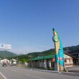 「道の駅うなづき(富山県・黒部市)」噂のビール、モーツァルトは最高でした。(*´ω`*)