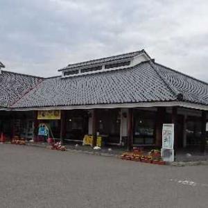 「道の駅喜多の郷」旅の疲れを日帰り温泉蔵の湯で癒しました。(*´ω`*) ホッ