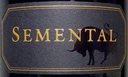 普通なら、このワイン大当たりなのだが