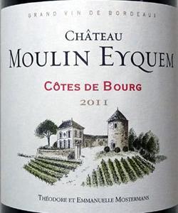 ボルドーらしい味わいの飲みやすいワイン