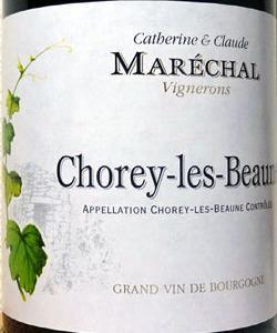 たまには、最初から美味しいとわかっているワインを