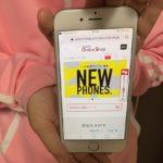 ドコモオンラインショップ割引キャンペーンまとめ【2020年1月】