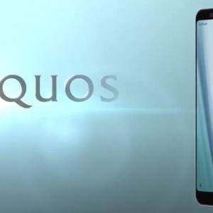 AQUOS sense4発売日はいつ?予約・5G対応?価格・スペックリーク最新情報まとめ