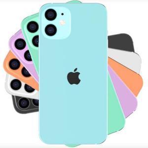 iPhone12色カラバリ・新色はネイビーブルー・ピンク・オレンジ?カーラーリーク情報まとめ