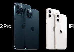 iPhone 12・12 Pro auで値下げ・割引価格は?安く買う方法