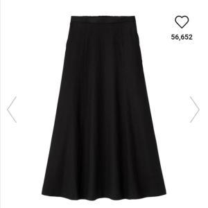 GUのリネンブレンドロングスカート
