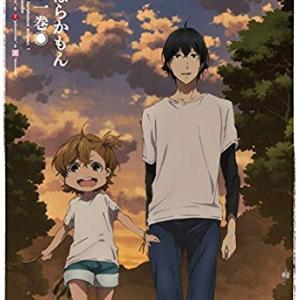 TVアニメ『ばらかもん』