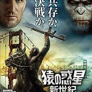 洋画『猿の惑星 新世紀(ライジング)』