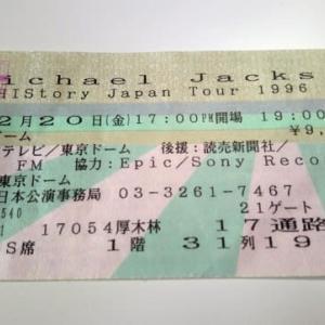 MICHAEL JACKSON Part3 【HIStory JAPAN TOUR 1996】