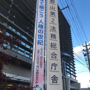 仙台出入国在留管理局郡山出張所におじゃましています。