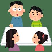 離婚後親権を持つ親が再婚した場合の養育費の支払いについて