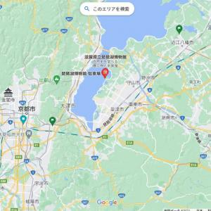 緊急事態宣言明け! 6/27(日) 琵琶湖ミーティング企画! 琵琶湖博物館駐車場