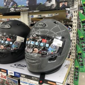 気になるヘルメット と 今更~