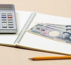 【家計簿が続かない人へ】目的をもって家計簿をつけることが大事です