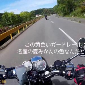 170505 ちーさんのW6下道の旅♪ GW 大阪→→北九州③