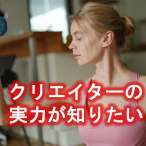 勝手にスマン!「異国の戦士」さん無料ツール祭!!