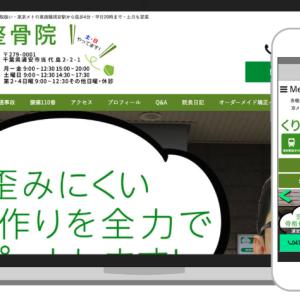 ホームページデザインのおすすめはこれだ!シンプル!カラフル!シック!5タイプを解説【型編】