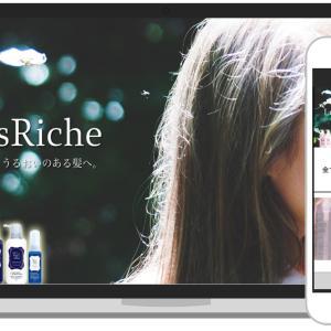 『株式会社ほし組』のホームページ制作サービス