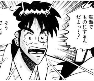 【TSLA】狂熱(ヒート)で勝つ!(家庭用PF2020年10月)