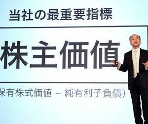 今週のSBG!〜12月3週トコペディアIPO計画加速とLINE29日上場廃止〜