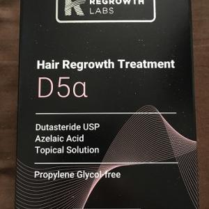デュタステリドが0.5%もあるリグロースラボD5aのレビュー