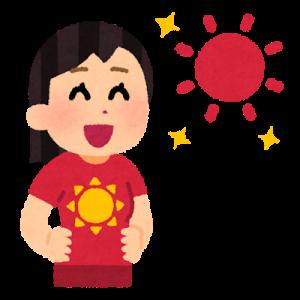 【都知事選】小池百合子が圧勝した理由wywywywyっwywywywywywywyw
