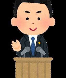 安倍晋三「緊急事態宣言!!!!」→社畜「さあ、出勤だ!!!!」